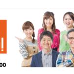 【HBC 今日ドキッ! 生出演情報☆】